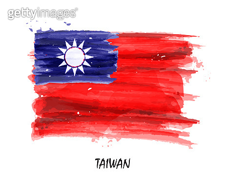 Realistic watercolor painting flag of Taiwan . Vector