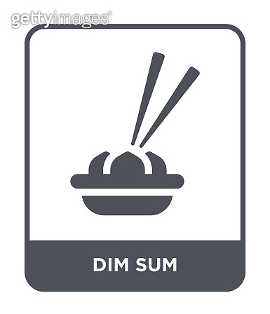dim sum icon vector on white background, dim sum trendy filled icons from Hotel and restaurant collection