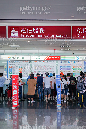 Travelers buy a Mobile sim from Telecommunication counter sevices at Taoyuan International Airport, Taipei, Taiwan.