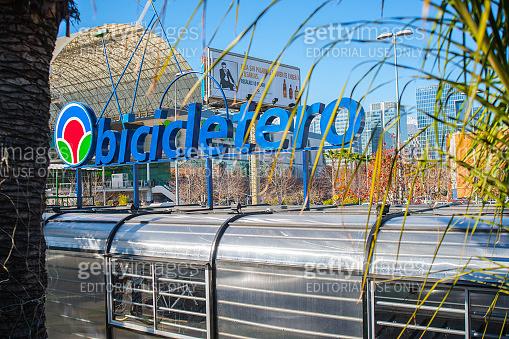 Blue sign of Bicycletero in Santiago