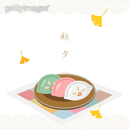 Korean traditional rice cakes and yellow ginkgo leaves