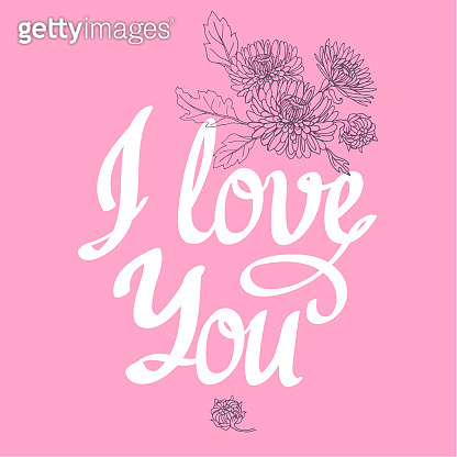 I love you. Vector Illustration with brush calligraphy vectors for your design. Handwritten ink lettering on pink background.