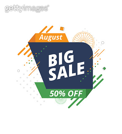 15th August Big Sale, Offer Banner Design f