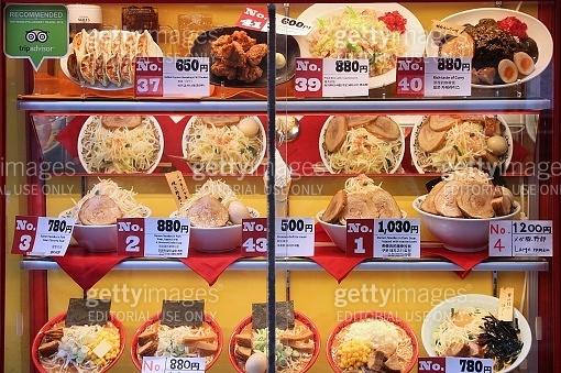 Plastic food in Japan
