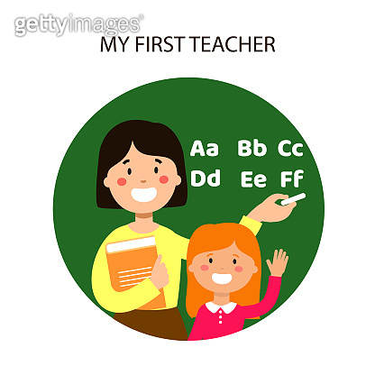 Teacher in Yellow Blouse and Girl Pupil. Vector.