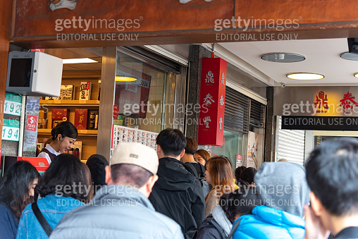 Tourists queuing on the original Din Tai Fung main store restaurant