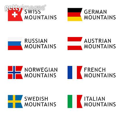 Set of Logotypes templates for tours to Mountains, Alps, Scandinavia, Caucasian Mountains