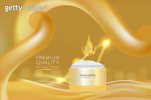 Beauty product, gold cosmetic container with advertising background ready to use, luxury skin care ad. illustration vector