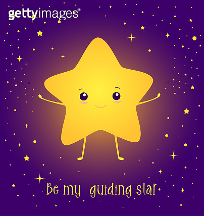 Happy, kawaii, bright star with a smiling sweetheart face, with the text -