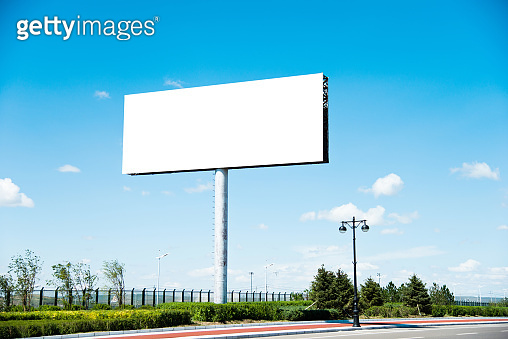 Blank billboard on the side of the road