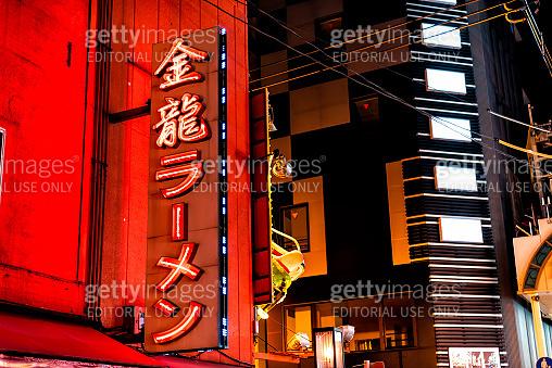 Minami Namba famous street with red neon ramen sign in dark night and illuminated
