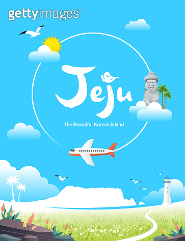 Beautiful Korean Island, Jeju. Blue sky and airplane, Jeju island summer trip.