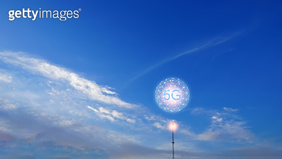 Concept of future technology 5G network wireless network that will control everything through electronic devices or havea short name called Internet of Things or IOT.