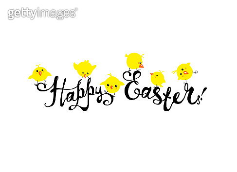 Happy Easter card with cute chicks