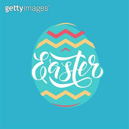 Easter lettering written by brush pen, vector