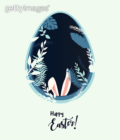 Happy Easter Bunny In The Forest.