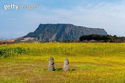 Seongsan ilchulbong in Jeju island,South Korea