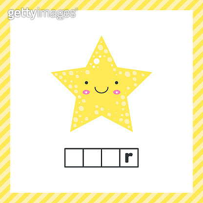 cute geometric figures for kids. Yellow shape star isolated on white background with funny face. Educational logic worksheet for preschool and school age. Guess the word.