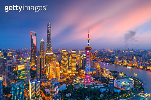 Aerial view of Shanghai skyline at night.