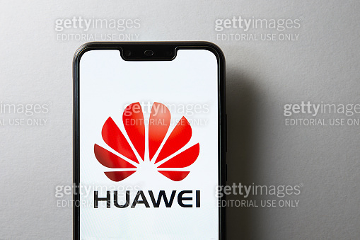 Huawei logo on screen of Huawei Nova 3i with white background