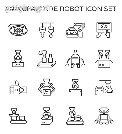 robot production icon