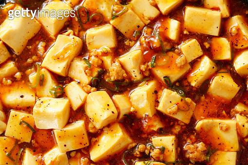 Delicious mapo tofu. Chinese food.