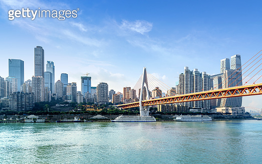Chongqing cityscape and skyscrapers