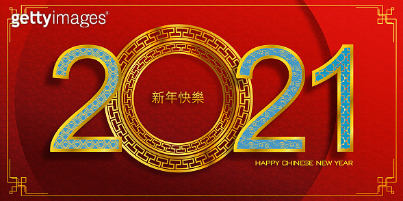2021 Chinese New Year ,year of ox ,king ox