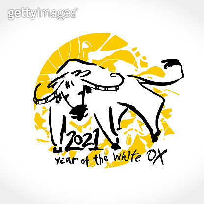 Year of the Ox 2021 in Chinese zodiac. Black ink brush calligraphy. Vector element for New Year's design in flat style. Illustration of 2021 year of the Ox.