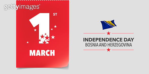 Bosnia and Herzegovina independence day greeting card, banner, vector illustration