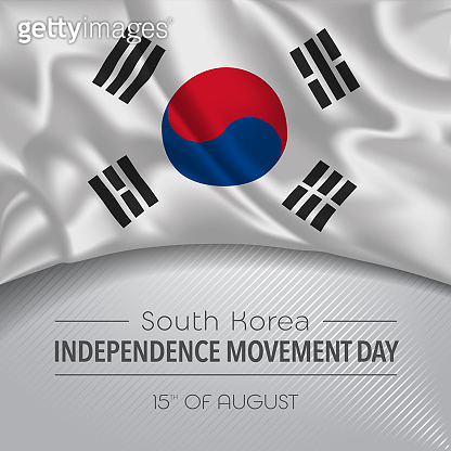 South Korea happy independence movement day greeting card, banner vector illustration