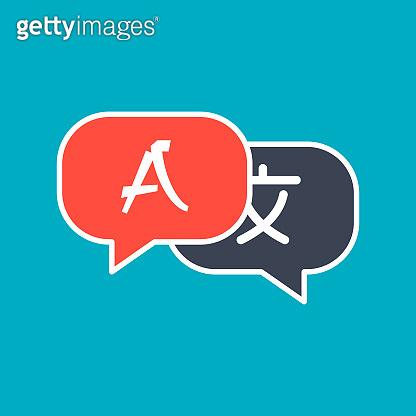 language translation icon. vector simple symbol chat