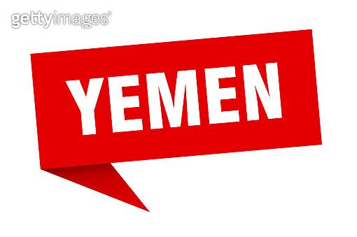 Yemen sticker. Red Yemen signpost pointer sign