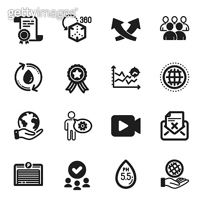 Set of Technology icons, such as Reject letter, Cogwheel, Safe planet. Vector