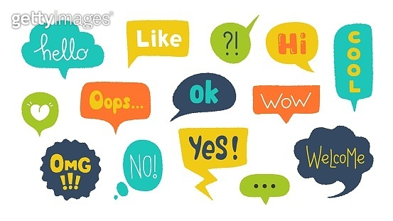 Speech bubbles with text. Hand drawn trendy design elements with grunge texture and rough edges. Vector doodle set