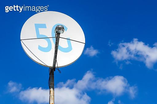 Satellite dish system 5g signal icon technology
