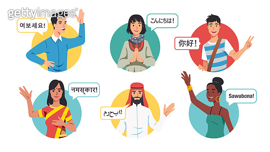 Multiethnic young men & women saying hello in different languages. Diverse people in national clothes showing greeting gestures & waving hands. International friendship set. Flat vector illustration