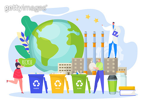 Recycle waste, help planet vector illustration. Eco friendly environment by garbage separation container, clean production.