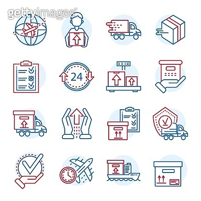 Global parcel delivery icons set, outline style