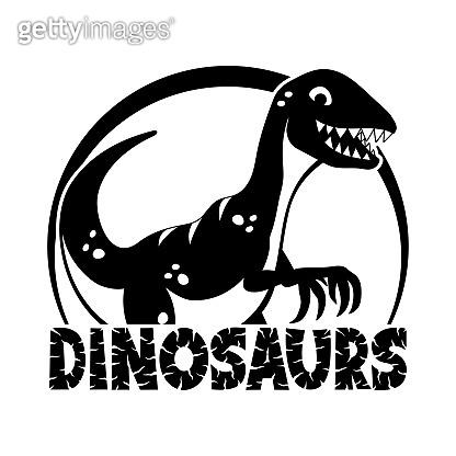 Cute dinosaur icon.