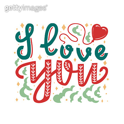 I love You Hand Drawn Lettering for Cards Posters Banners Prints