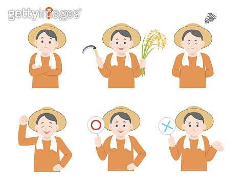 Farmer man gesture set
