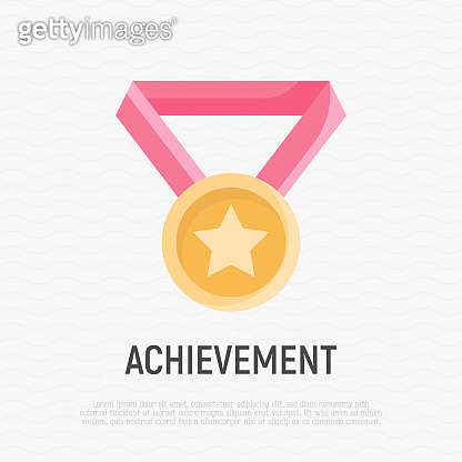 Achievement flat icon. Medal with star. Prize, award, first place, championship. Modern vector illustration.