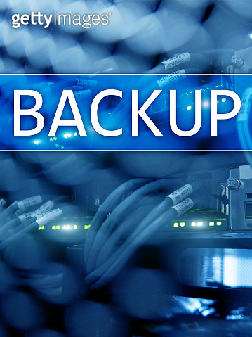 The inscription Backup on datacenter background. Business, Technology, Internet and network concept.
