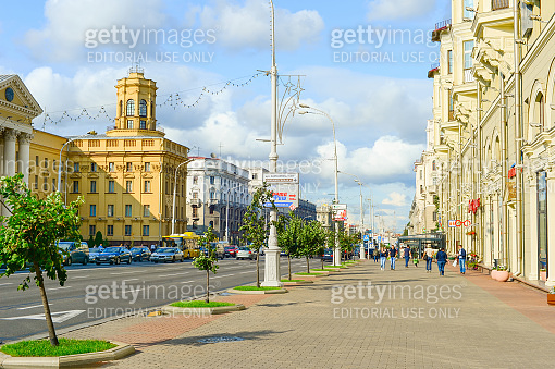 Independence avenue Minsk street people