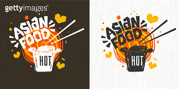 Asian food menu logo, Hot noodle box, sticks, lettering, splash, drops, hearts, textured background logotype design.