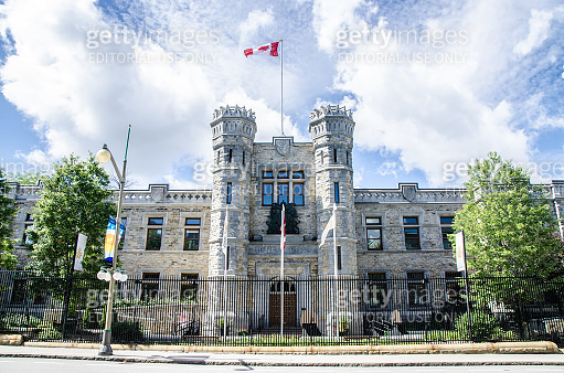Facade of Royal Mint of Canada