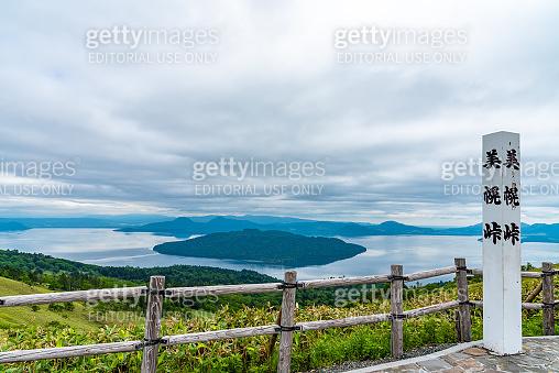 Lake Kussharo. Akan Mashu National Park, Hokkaido, Japan