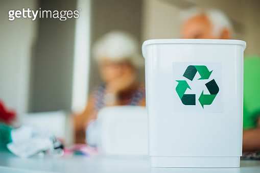 Home recycling bin