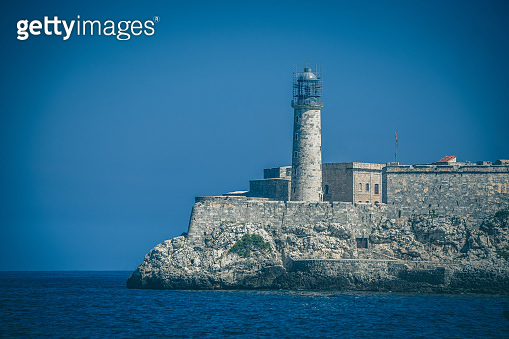 Big Lighthouse In Havana, Cuba